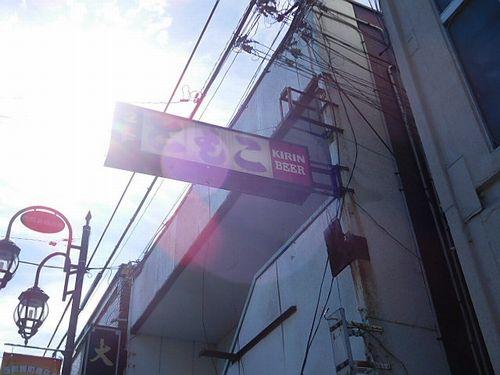 権堂・西鶴賀商店会1