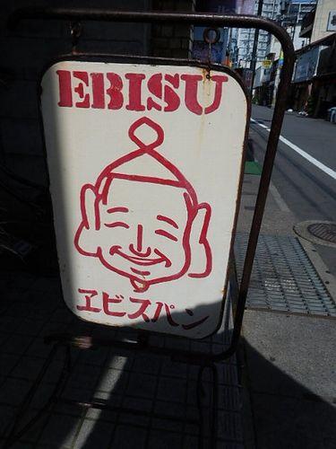 権堂・西鶴賀12