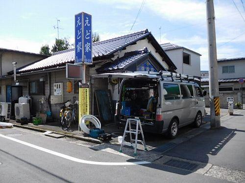 権堂散策8
