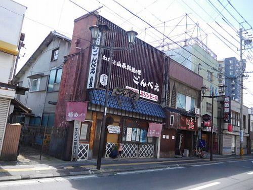 権堂散策26
