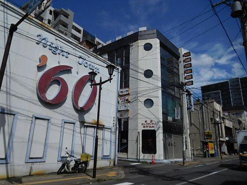 権堂散策30