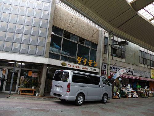 前橋弁天通商店街6