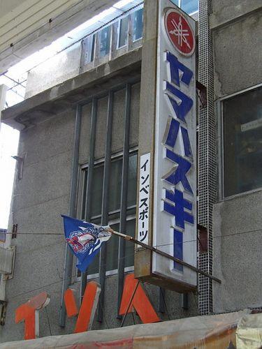 前橋弁天通商店街12