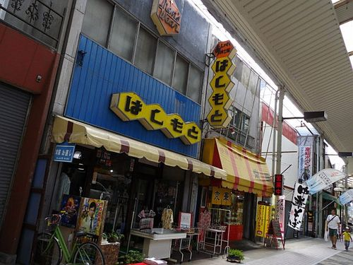 前橋弁天通商店街13