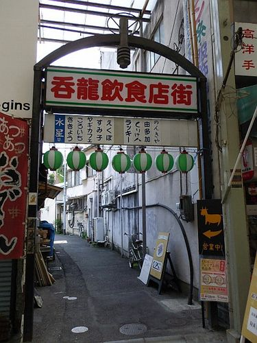 前橋弁天通商店街19