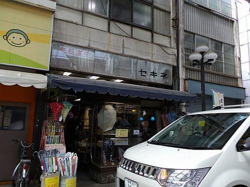 前橋弁天通商店街17