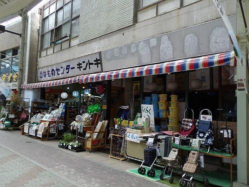 前橋弁天通商店街8