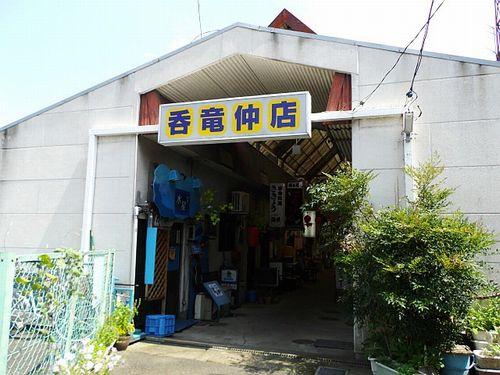 前橋弁天通商店街20
