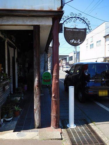 糸魚川・チロル2