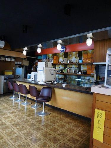 小田原・ケルン9