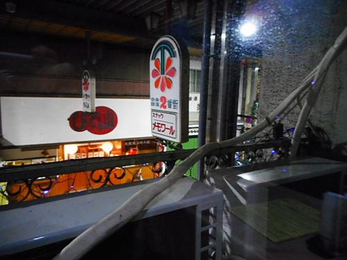 高崎・白馬車8