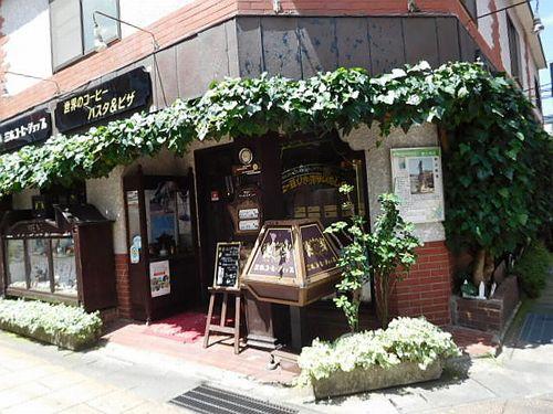 長野・三本コーヒーショップ1
