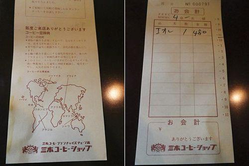 長野・三本コーヒーショップ10