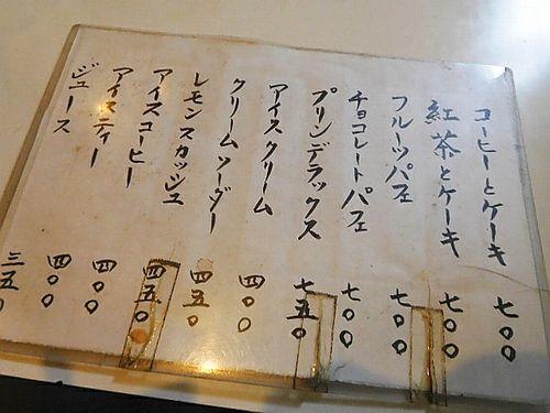 清水・おしるこ喫茶 船橋舎9