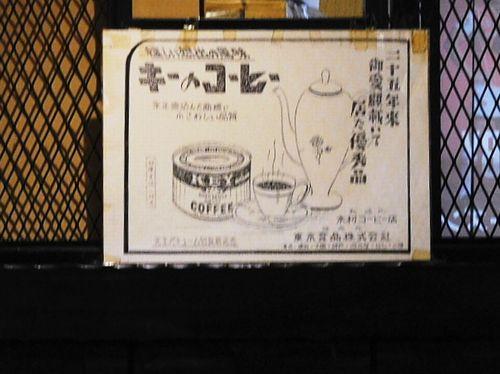 外苑前・川志満3