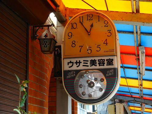 宇佐美駅前商誠会10