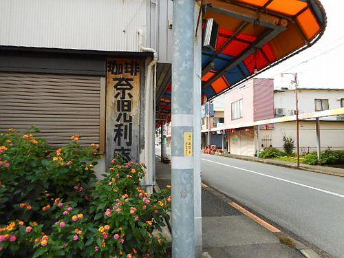 宇佐美駅前商誠会7