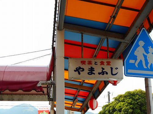宇佐美駅前商誠会4
