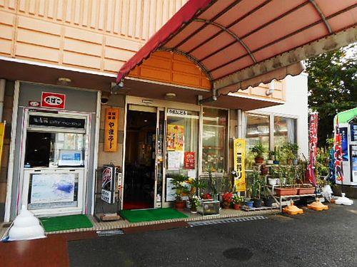 宇佐美駅前商誠会6
