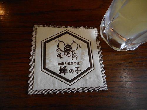 篠崎・蜂の子15