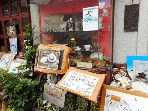 竹ノ塚・エリカ4