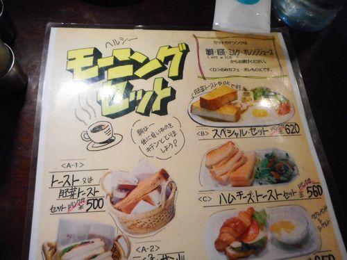 MJB珈琲店 淀屋橋店10