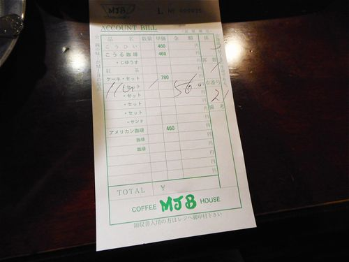 MJB珈琲店 淀屋橋店14