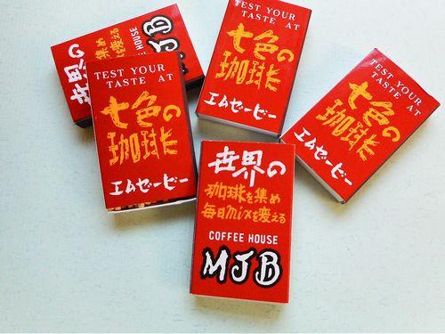 MJB珈琲店 淀屋橋店17