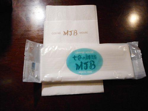 MJB珈琲店 淀屋橋店13