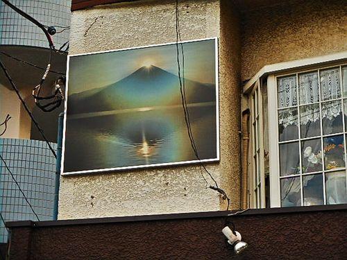 八丁畷・富士2