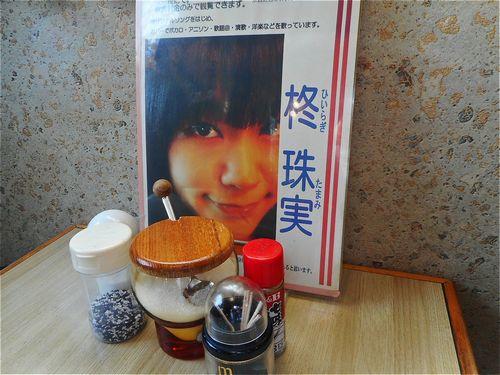 武蔵新田・喫茶 柊5