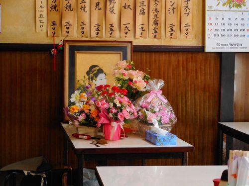 武蔵新田・群馬食堂4