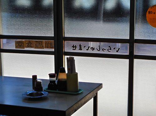 武蔵新田・群馬食堂8