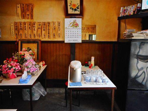 武蔵新田・群馬食堂3