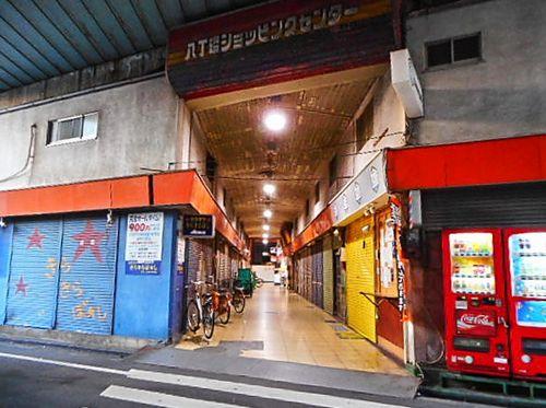 八丁畷ショッピングセンター1