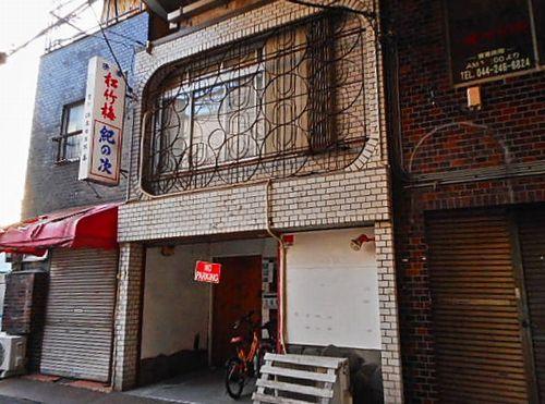 八丁畷ショッピングセンター6