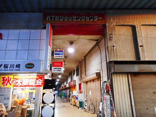 八丁畷ショッピングセンター3