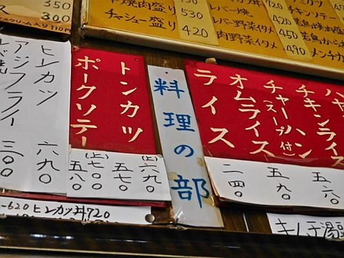 桐生・立田野食堂10