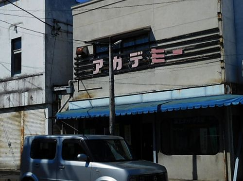 桐生の街並み25