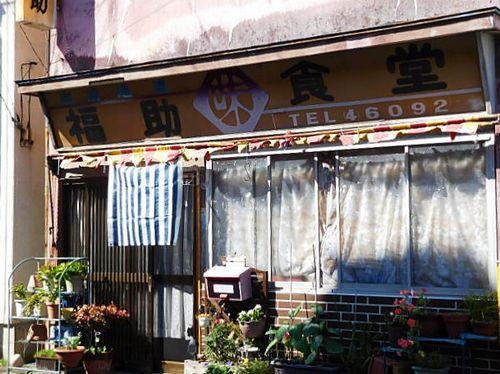 桐生の街並み28