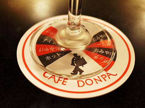 銀座・水コーヒーどんパ8