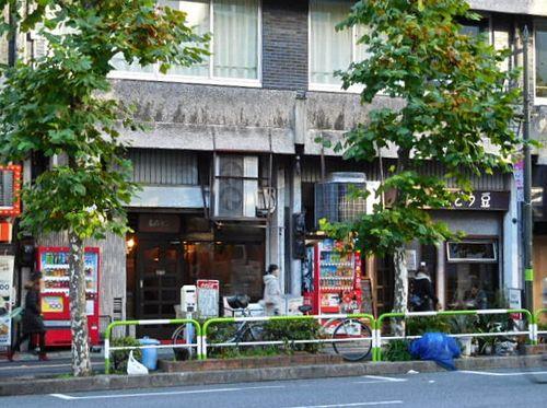 大塚・えんどう豆9