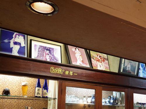 大塚・ボギー6