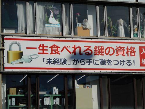なんば・珈琲艇 キャビン3