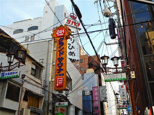 大阪・久左衛門と宗右衛門町5