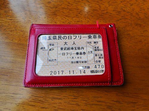 朝霞台・喫茶ルビー11