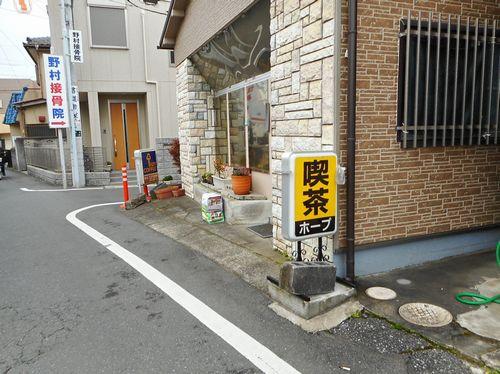 武州長瀬・喫茶と散策2