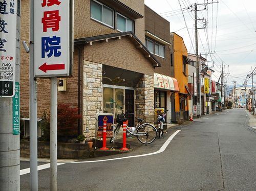 武州長瀬・喫茶と散策1