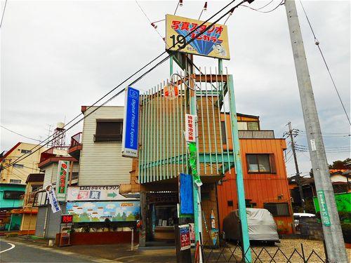 武州長瀬・喫茶と散策4