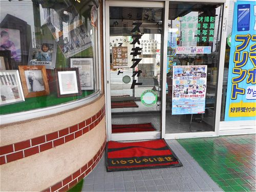 武州長瀬・喫茶と散策8